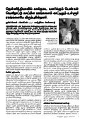 LEISA INDIA Tamil -ISSUE 6-Final to Press.p65 - Page 7