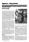 Tamil -Issue 1- June 2011.p65 - Leisa India - Page 4