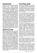 Tamil -Issue 1- June 2011.p65 - Leisa India - Page 5