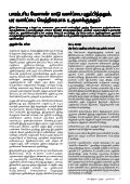 Tamil -Issue 1- June 2011.p65 - Leisa India - Page 7