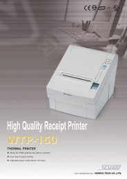 High Quality Receipt Printer
