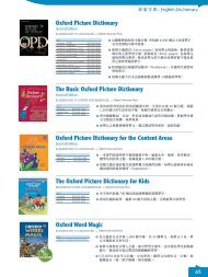 Oxford Picture Dictionary The Basic Oxford Picture ... - 敦煌書局
