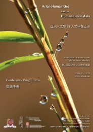 Programme at a Glance - Faculty of Arts - CUHK - The Chinese ...
