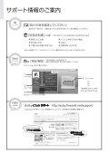 取扱説明書 - 富士通 - Page 2