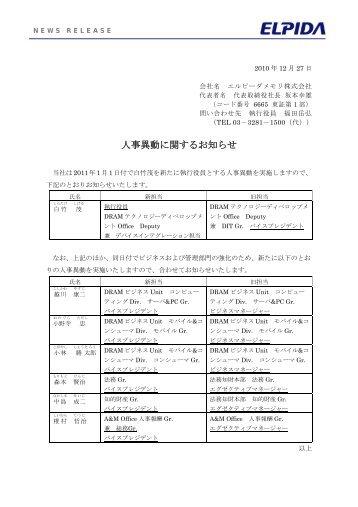 PDF(100KB)