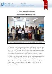 CIE Writing Contest inspired students to write 國際學院英語寫作比賽 ...