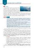 fizika 11 moswavlis wigni - Page 5