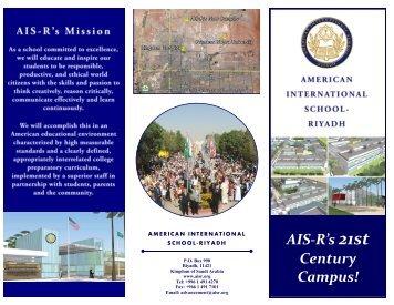 New Campus - American International School - Riyadh