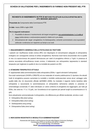 Eritropoetina Beta PEGilata - Sardegna Salute