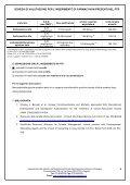 Eritropoetina Beta PEGilata - Sardegna Salute - Page 5
