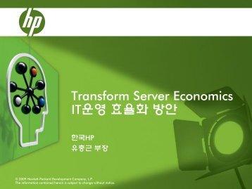 2 - Hewlett-Packard