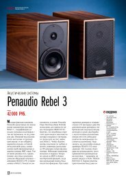 Penaudio Rebel 3