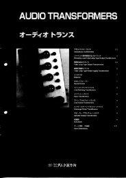 Tamura audio transformer catalog - tubebooks.org