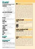 fºÈªAs±³ 2010 - Leisa India - Page 2