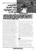 fºÈªAs±³ 2010 - Leisa India - Page 7