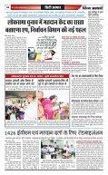 E NEWS PAPER 02.04.2014 - Page 2