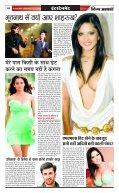 E NEWS PAPER 02.04.2014 - Page 5