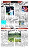 E NEWS PAPER 02.04.2014 - Page 7