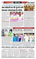E NEWS PAPER 03.04.2014 - Page 2
