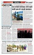 E NEWS PAPER 03.04.2014 - Page 4
