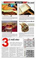 E NEWS PAPER 03.04.2014 - Page 6