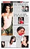 E NEWS PAPER 03.04.2014 - Page 7