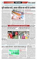 E NEWS PAPER  05.04.2014 - Page 2