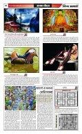 E NEWS PAPER  05.04.2014 - Page 4