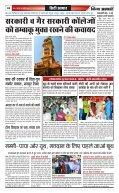E NEWS PAPER 07.04.2014 - Page 2