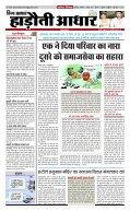 E NEWS PAPER 07.04.2014 - Page 3