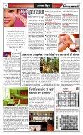 E NEWS PAPER 07.04.2014 - Page 4