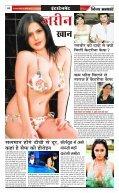 E NEWS PAPER 07.04.2014 - Page 5