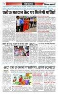 E NEWS PAPER 15.04.2014 - Page 2