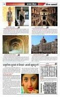 E NEWS PAPER 15.04.2014 - Page 4
