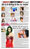 E NEWS PAPER 15.04.2014 - Page 5