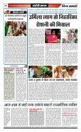 E NEWS PAPER 15.04.2014 - Page 6