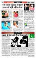 E NEWS PAPER 15.04.2014 - Page 7
