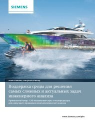 femap brochure - Siemens PLM Software