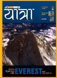 April 2005 - Buddha Air