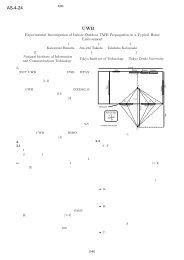 一般住居環境におけるUWB 屋内-屋外伝搬特性の測定 - 東京工業大学