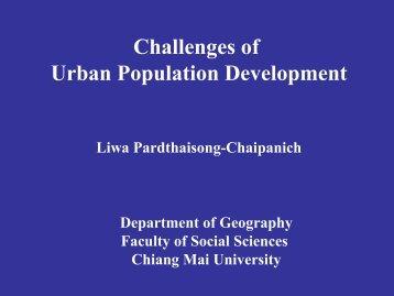 ภาพนิ่ง 1 - Forum for Urban Future in Southeast Asia