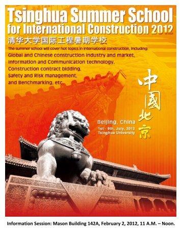 2012 Tsinghua Summer School - Georgia Institute of Technology
