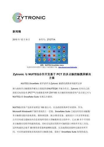 新闻稿Zytronic 与NUITEQ合作开发基于PCT 的多点触控触摸屏解决方案