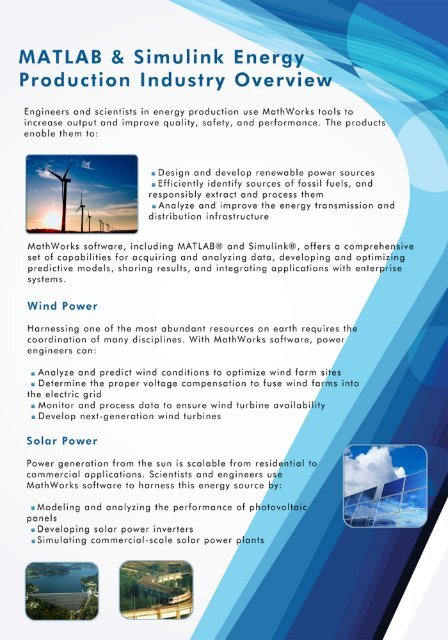 MATLAB 8: Simulink Energy Production Industry     - Figes com tr