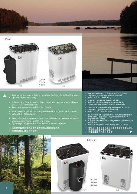 Sähkökiukaat - SAWO Finnish Sauna Manufacturer