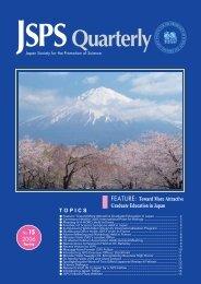 No.15 PDF