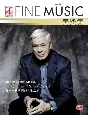 費沙—狄斯高的「歌之旅」 Dietrich Fischer-Dieskau - 香港電台