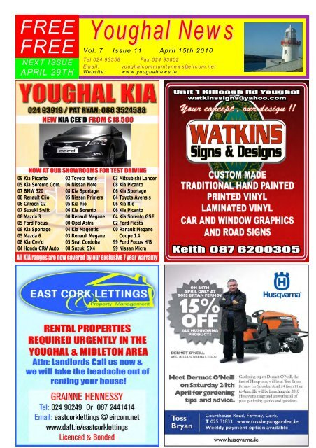 Bus Youghal to Stradbally from 16 | Tickets & Timetables
