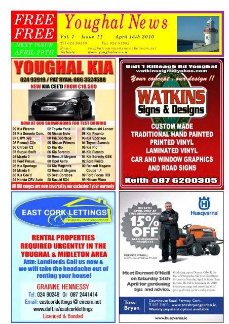 Youghal, Ireland Events Next Week | Eventbrite