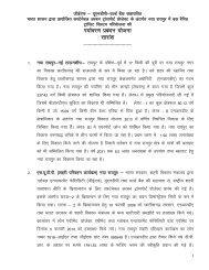 Summary EIA For Bus Rapid Transit System - Naya Raipur